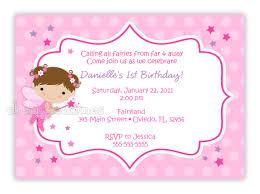 pink birthday invitations fairy birthday invitations plumegiant com