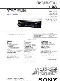 sony cdx gt35u wiring diagram gooddy org
