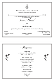 walima invitation wedding invitation wordings for muslim marriage traditional