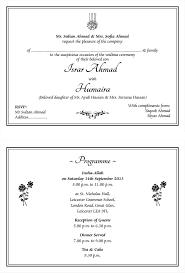 muslim wedding invitation wording wedding invitation wordings for muslim marriage traditional