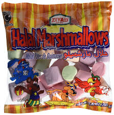 amazon com ziyad halal marshmallows 8 82 ounce organic