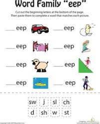 word family puzzle it spelling worksheets kindergarten and