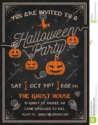 halloween poem invite funny halloween party design concept happy stock vector 316479521