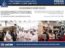 bureau veritas qatar moushtarayat exhibition 2018 al jaber trading contracting