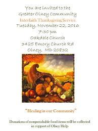 community wide interfaith thanksgiving service event b nai
