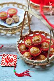 cuisine proven軋le jaune les 12 meilleures images du tableau my biscuits sur