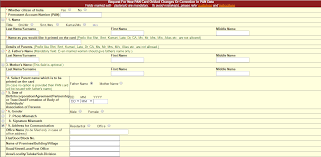 pan card how to change your address in pan card online offline