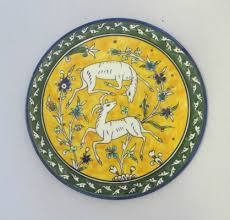 serving plate palestinian serving plate 11 inches