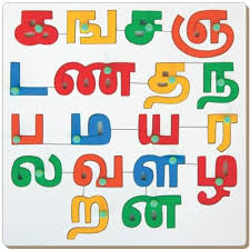 primary 1 tamil worksheets in singapore the best and most
