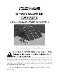 chicago electric 45 watt solar kit 90599 user manual 11 pages