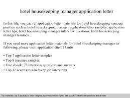 apartment housekeeper cover letter