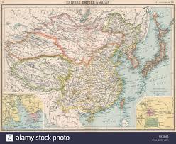 Turkestan Map East Asia China Chinese Turkistan Tibet Korea Japan Hong Kong