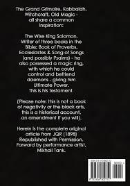 the testament of solomon original version king solomon f c