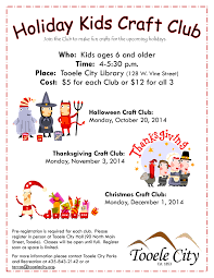 holiday kids craft club 2014 tooele city