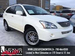 lexus rx 400h used for sale used white 2008 lexus rx 400h 4wd hybrid review sylvan lake