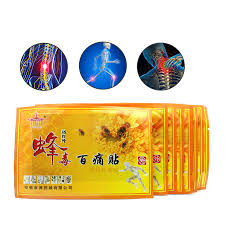 online get cheap joint pain body aliexpress com alibaba group