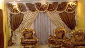 Curtain Design In Pakistan