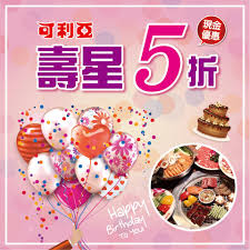 les fran軋is et la cuisine 高雄可利亞無煙炭火燒肉 日式涮涮鍋 accueil kaohsiung menu prix