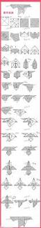 56 best create origami images on pinterest origami paper paper