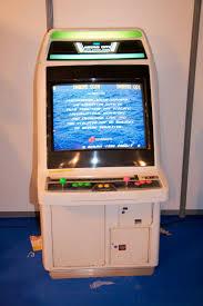 Sega Astro City Arcade Cabinet by Sega Astro City Wikiwand