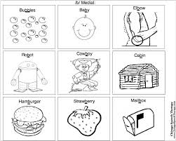 B And D Worksheets Worksheets Chicago Speech Therapy Llc