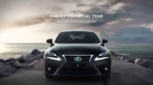 lexus sale melbourne lexus end of financial year offer 2015 youtube
