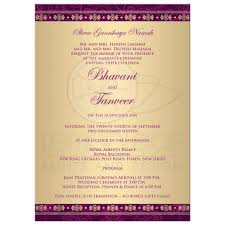 hindu invitation wedding invitation hindu ganesh purple fuchsia gold scrolls