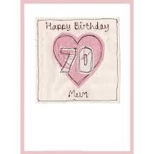 70th mum birthday card any age mum card birthday gift box pink 18