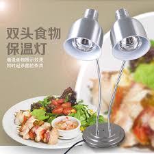 Buffet Heat Lamp by China Heat Recovery Units China Heat Recovery Units Shopping