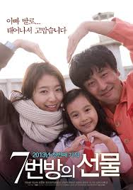 film korea twist ending terbaik this movie made me go down in tears such a sad movie eventhough i