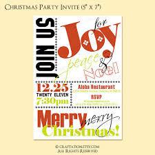 modern retro christmas holiday party invitation invite digital