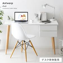 Computer Desk Modern Design Air Rhizome Rakuten Global Market Computer Desk Desks Desk Wood