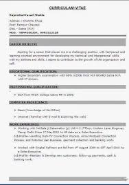 resume format download for freshers bca internet resume format for freshers bca tomu co