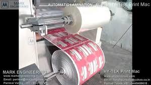 lamination lamination machine automatic lamination machine