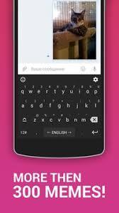 Meme Keyboard - meme keyboard apk download free tools app for android apkpure com