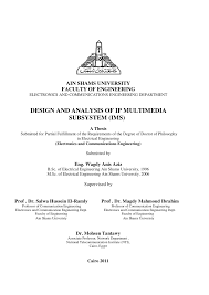 thesis in electrical engineering design and analysis of ip multimedia subsystem ims pdf design and analysis of ip multimedia subsystem ims pdf download available