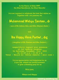 Invitation Cards For Muslim Wedding Wedding Invitation In Malayalam Language Yaseen For