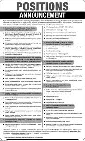 cad operators jobs resume cv cover letter