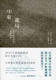 adecco si鑒e social adecco si鑒e social 100 images cher shares 學而知中文