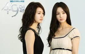 film drama korea pure love pink diary pure love themesong gisingin ang puso lyrics by