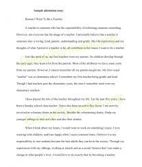 mba application cover letter by stacy blackman consulting mba