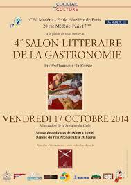 cfa cuisine ile de salon littéraire de la gastronomie le 17 octobre 2014 au cfa
