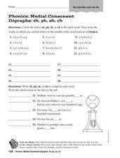 consonant digraph ph lesson plans u0026 worksheets reviewed by teachers