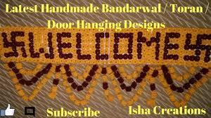 handmade bandarwal toran door hanging designs bandarwal