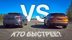 lexus mx 200 sport lexus rx vs nissan murano the dynamic test youtube