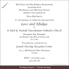 wedding invitation verbiage invitation verbiage sle messages for weddings children are our