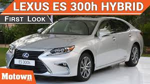 lexus gs india lexus es 300h first look motown india youtube