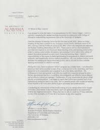 two letters of recommendation images letter samples format