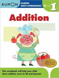 grade 1 addition kumon math workbooks by michiko tachimoto