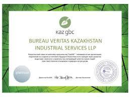 bureau veritas kazakhstan titre de la présentation
